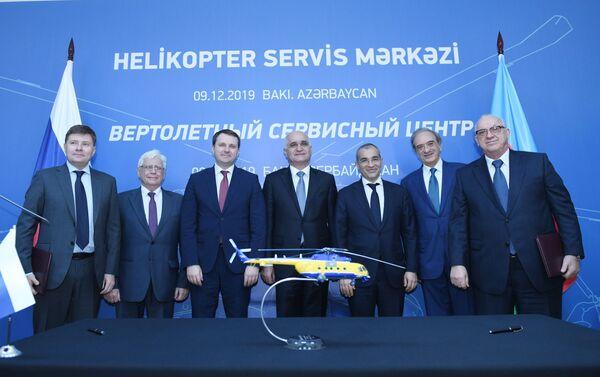 Церомния подписание соглашения в Забрате - Sputnik Азербайджан