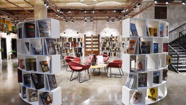 Бакинский книжный центр - Sputnik Азербайджан