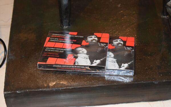 В Дом-музее Вагифа Мустафазаде прошел вечер его памяти - Sputnik Азербайджан