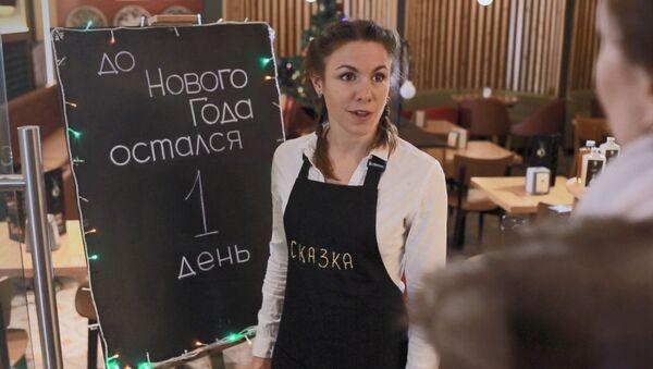Кадр из фильма До Нового года осталось… - Sputnik Азербайджан