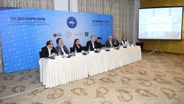 Презентация Фонда помощи зависимым «Во имя жизни» и одноименного центра реабилитации зависимостей - Sputnik Азербайджан