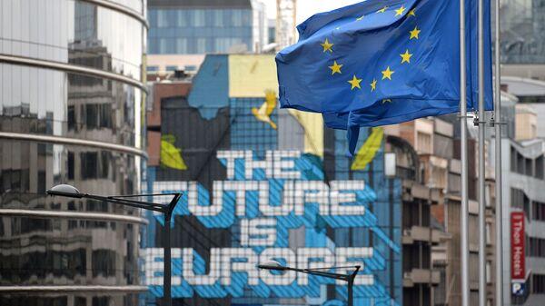 Офисы Евросоюза в Брюсселе - Sputnik Азербайджан