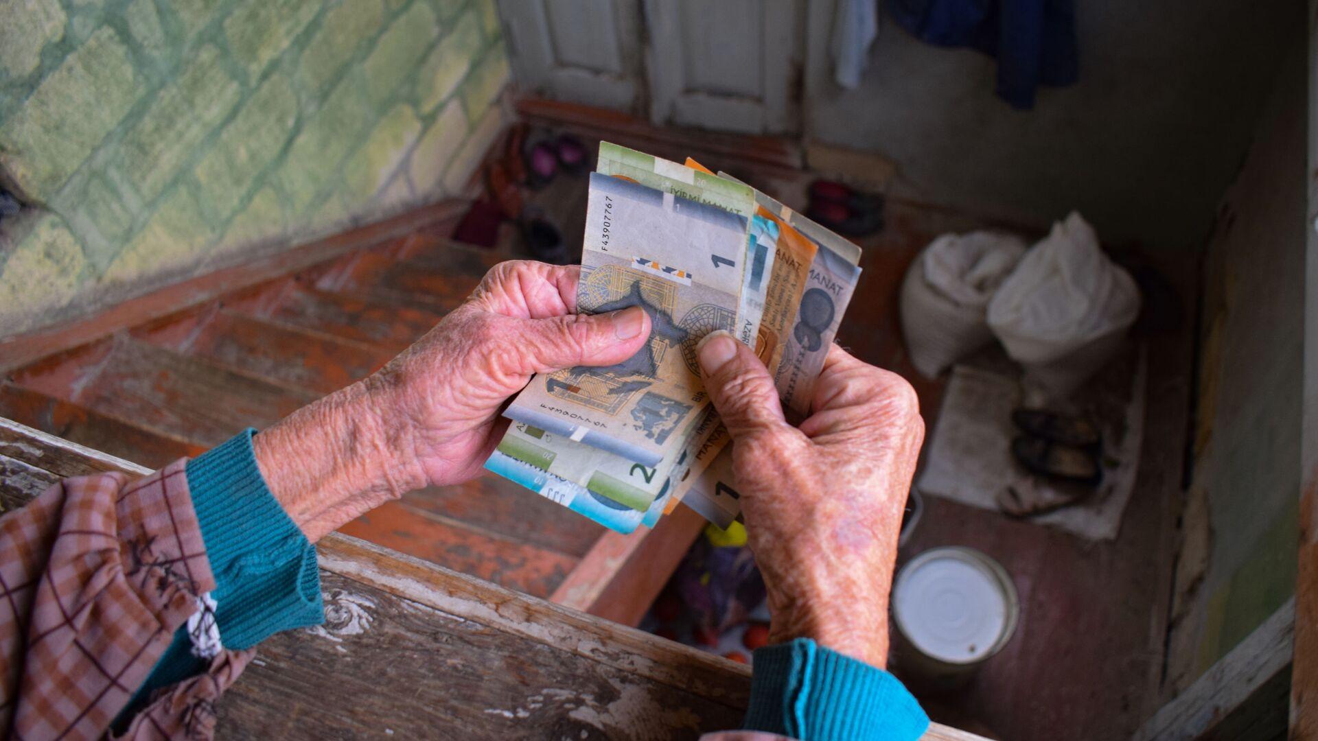 Пожилая женщина, фото из архива - Sputnik Azərbaycan, 1920, 06.09.2021