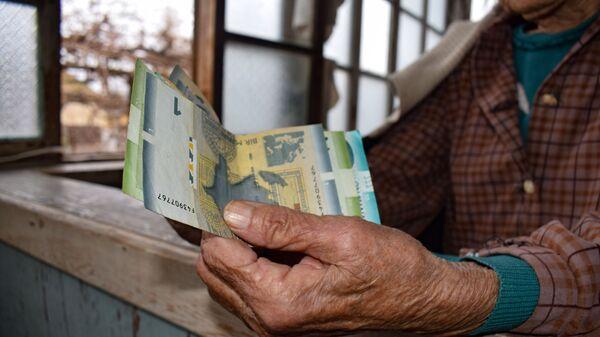 Пожилая женщина, фото из архива - Sputnik Azərbaycan