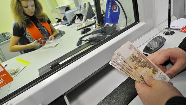 Касса в банке, фото из архива - Sputnik Азербайджан