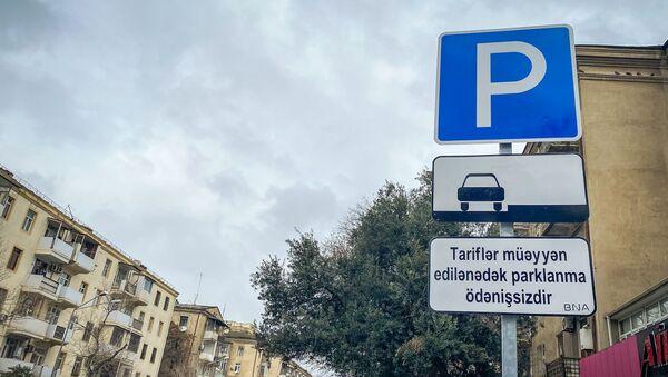 Parklanma yerlərinin ödənişsiz olduğunu bildirən məlumat lövhələri - Sputnik Azərbaycan