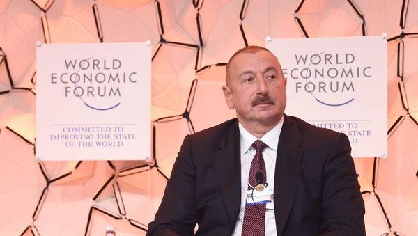 Президент Ильхам Алиев принял участие в панели на тему «Стратегический взгляд: Евразия» Давосского всемирного экономического форума - Sputnik Азербайджан