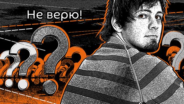 Первый выпуск: Не верю! Китайская эпидемия, миллиард в лотерею, фейки о пропаже детей - Sputnik Азербайджан