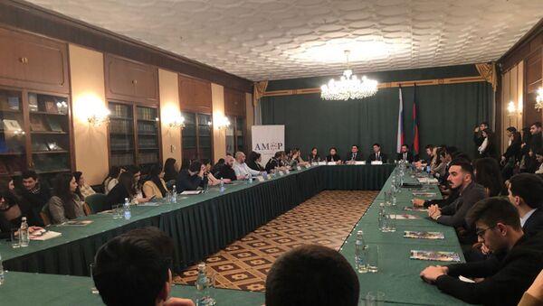 Конференция на тему «Азербайджанская молодежь России» в Москве - Sputnik Азербайджан