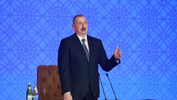 İlham Əliyev konfransda iştirak edir  - Sputnik Азербайджан