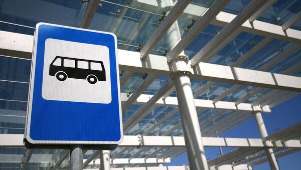 Знак остановки общественного транспорта, фото из архива - Sputnik Азербайджан