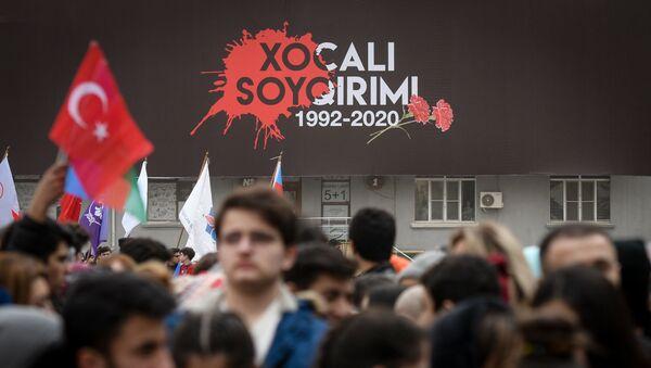 Церемония почтения памяти жертв Ходжалинской трагедии  - Sputnik Azərbaycan