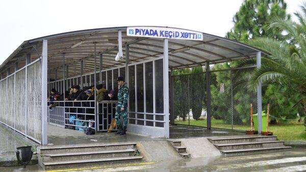 Astara gömrük-keçid məntəqəsi - Sputnik Азербайджан