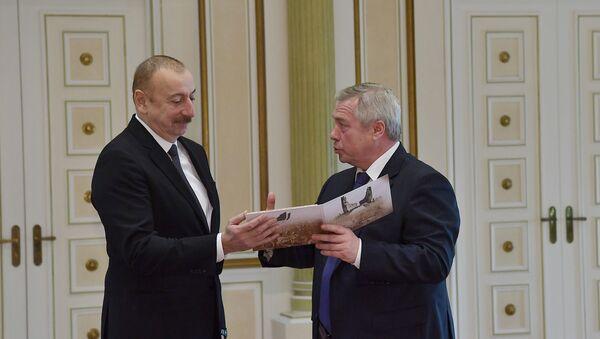 Президент Ильхам Алиев принял делегацию во главе с губернатором Ростовской области России Василием Голубевым - Sputnik Азербайджан
