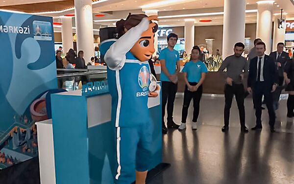 Информационный центр ЕВРО-2020 в Баку - Sputnik Азербайджан