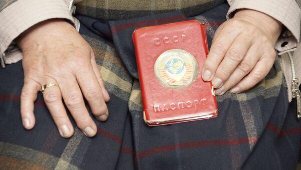 Паспорт СССР, фото из архива - Sputnik Азербайджан