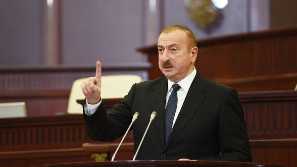 Президент Ильхам Алиев на первом заседании парламента VI созыва - Sputnik Азербайджан