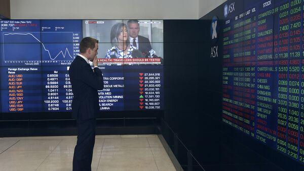 В здании фондовой биржи в Сиднее после падения цен на нефть, фото из архива - Sputnik Азербайджан