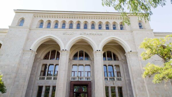 Национальная библиотека имени М.Ф Ахундзаде, фото из архива - Sputnik Azərbaycan