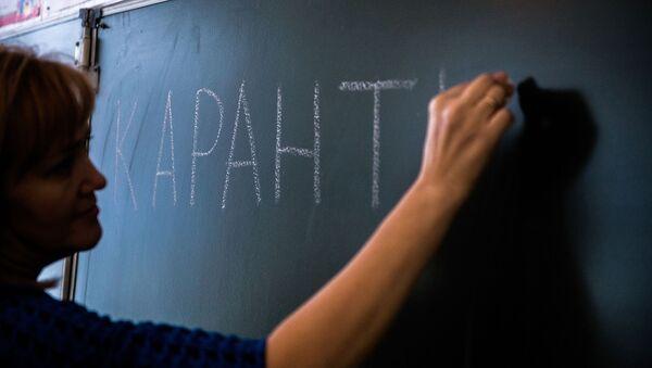 Учитель одной из школ, фото из архива - Sputnik Азербайджан