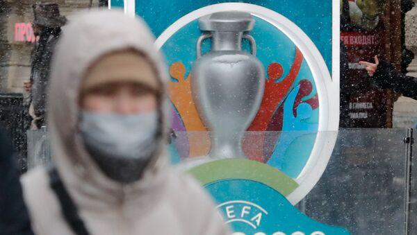 Логотип ЕВРО-2020, фото из архива - Sputnik Азербайджан