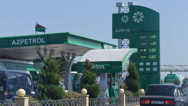 Автомобильная заправочная станция в Баку - Sputnik Азербайджан