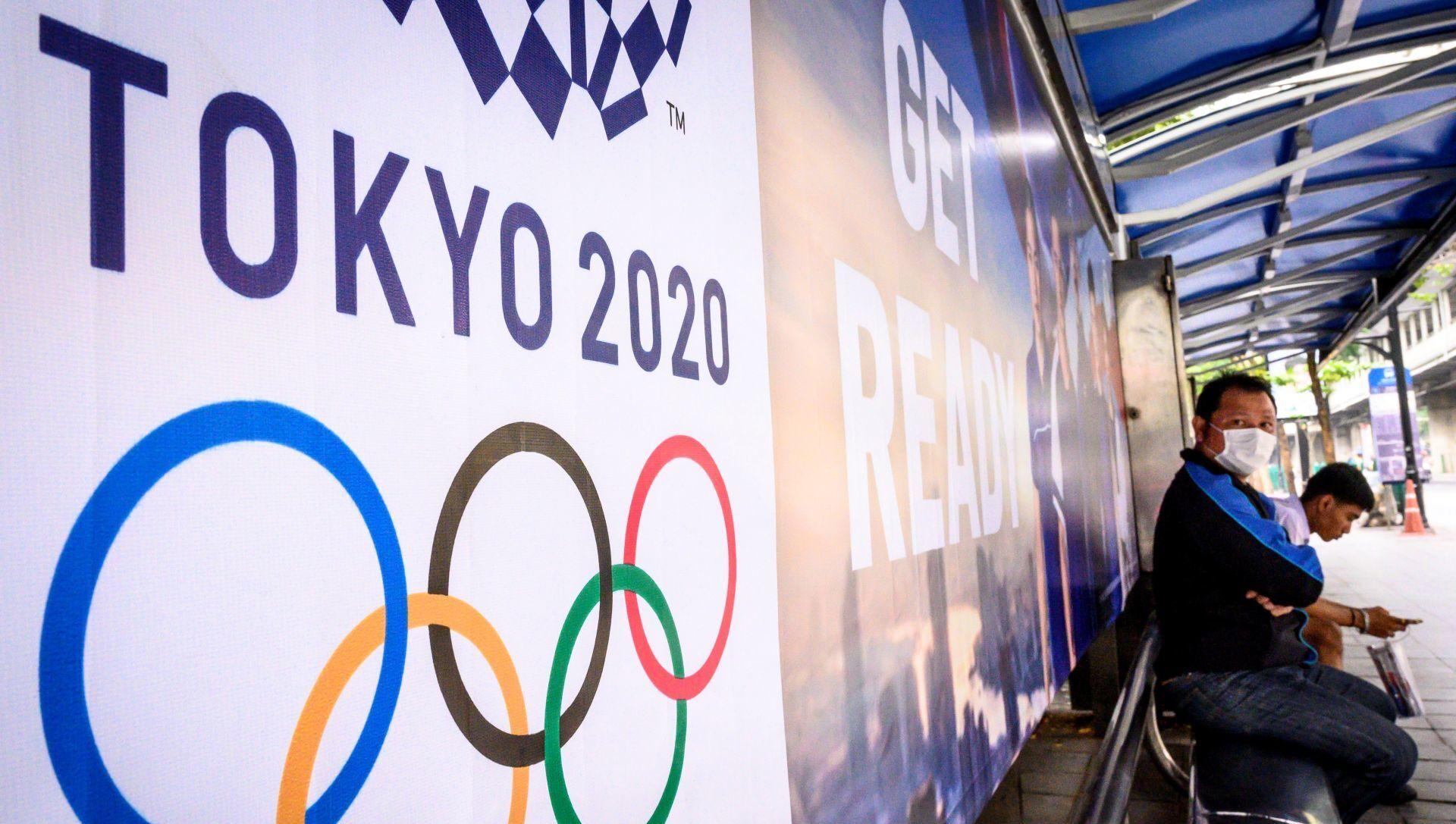 Логотип Олимпийских игр в Токио-2020, фото из архива - Sputnik Азербайджан, 1920, 28.04.2021