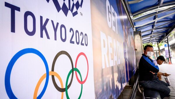 Логотип Олимпийских игр в Токио-2020, фото из архива - Sputnik Азербайджан