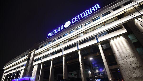 Здание МИА Россия сегодня - Sputnik Азербайджан