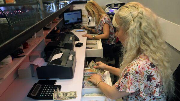 Сотрудницы банка, фото из архива - Sputnik Azərbaycan