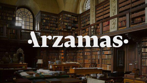 Пока все дома: топ-5 онлайн-курсов от радио Arzamas - Sputnik Азербайджан