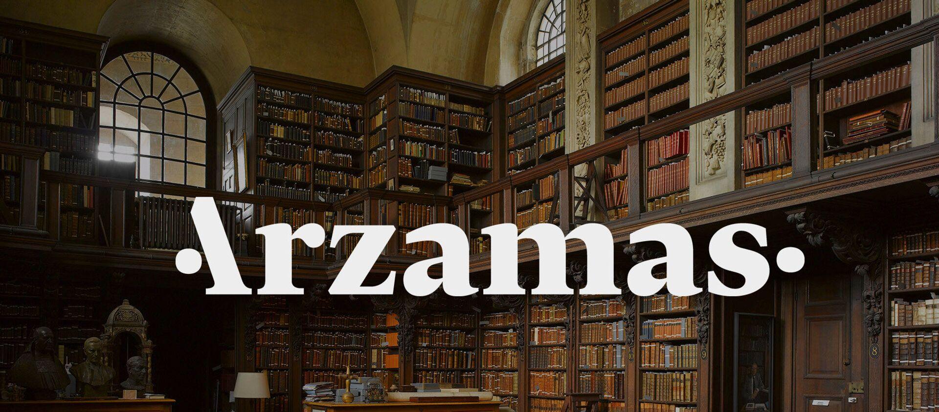 Пока все дома: топ-5 онлайн-курсов от радио Arzamas - Sputnik Азербайджан, 1920, 08.04.2020