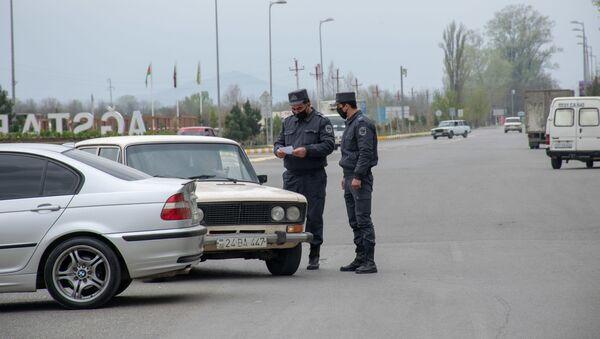 Polis əməkdaşları Ağstafada xüsusi rejimə nəzarət edirlər - Sputnik Азербайджан