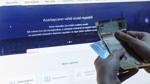 Пользователь сайта e-sosial.az - Sputnik Азербайджан