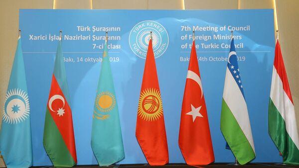 Флаги стран Тюркского совета, фото из архива - Sputnik Азербайджан