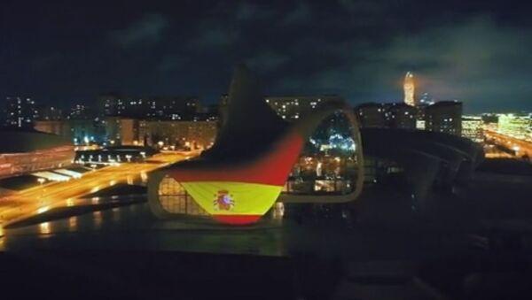 Видеопроекция флага Испании  - Sputnik Азербайджан