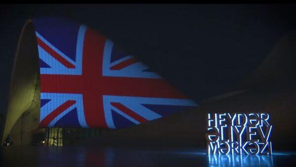 Видеопроекция флага Великобритании - Sputnik Азербайджан