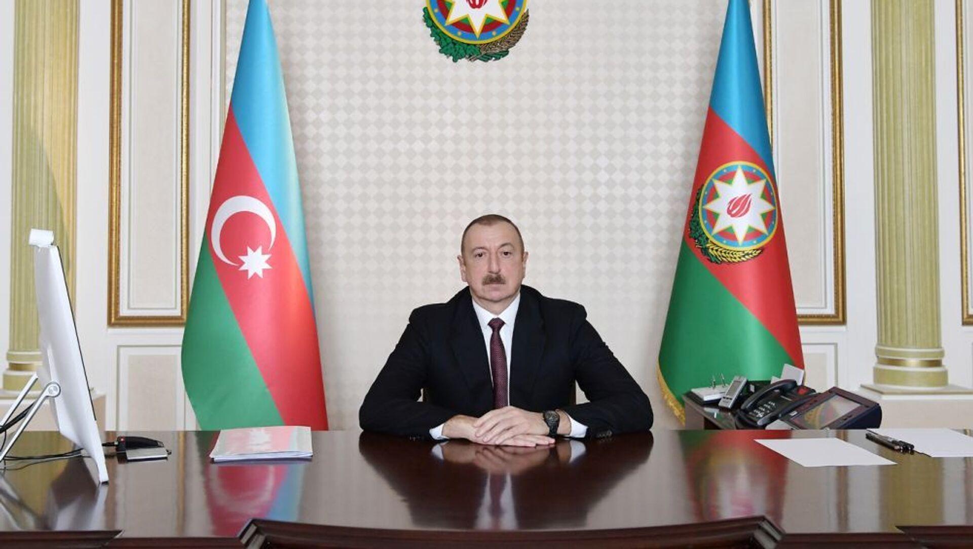 Ильхам Алиева во время видеоконференции, фото из архива - Sputnik Azərbaycan, 1920, 27.09.2021