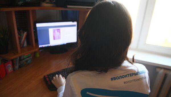 Подготовка к проведению Бессмертного полка онлайн - Sputnik Азербайджан