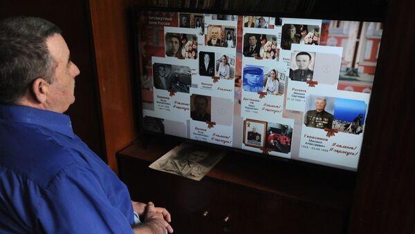 Онлайн-трансляция акции Бессмертный полк - Sputnik Азербайджан