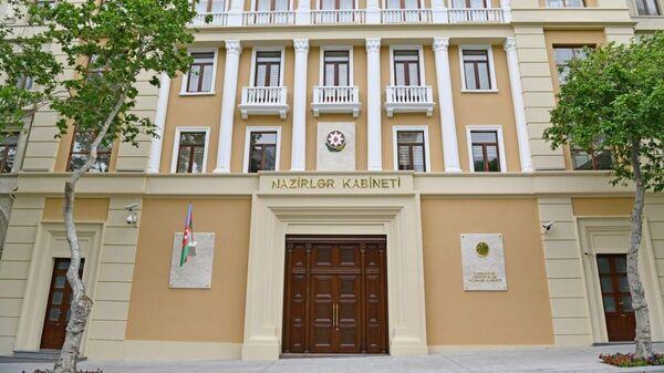 Кабинета Министров Азербайджанской Республики, фото из архива - Sputnik Azərbaycan