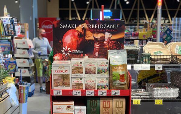 Азербайджанские товары на стендах в супермаркетах в Польше - Sputnik Азербайджан