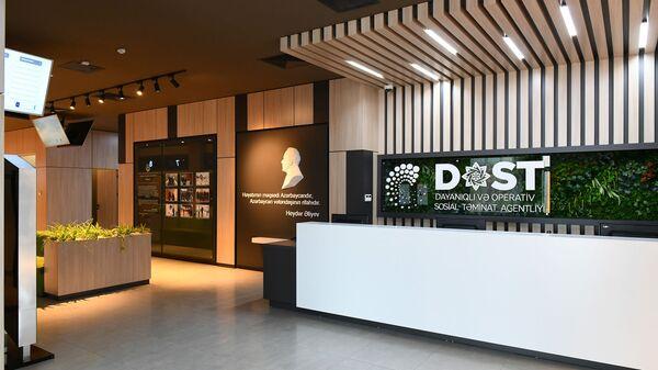 Центр DOST номер 3 - Sputnik Азербайджан