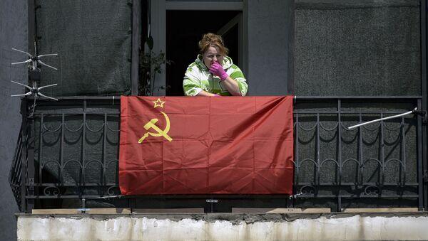 Флаг СССР в Крыму, фото из архива - Sputnik Azərbaycan