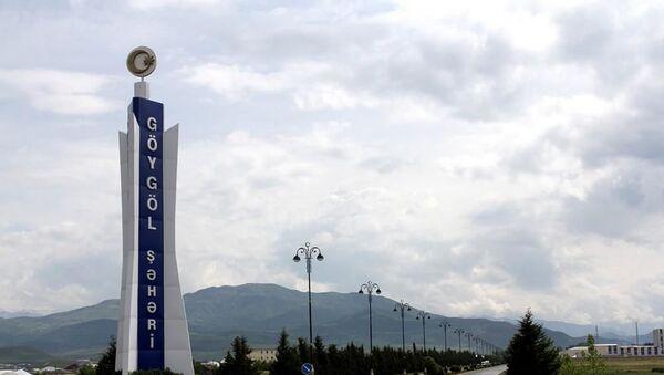Göygöl şəhəri - Sputnik Азербайджан