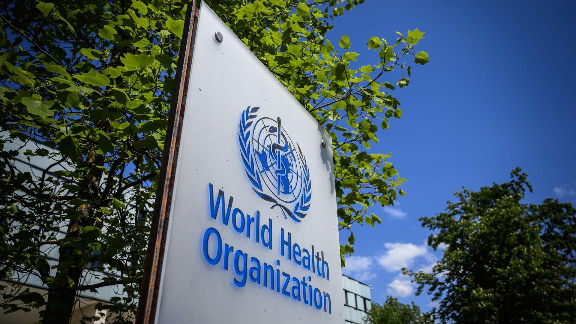 Штаб-квартира Всемирной организации здравоохранения (ВОЗ) в Женеве, фото из архива - Sputnik Azərbaycan, 1920, 29.09.2021