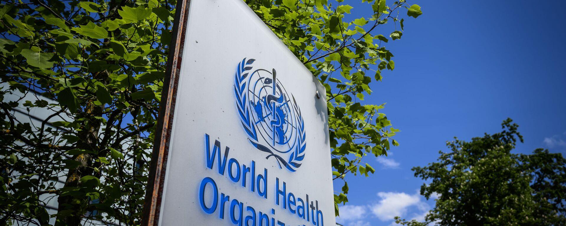 Штаб-квартира Всемирной организации здравоохранения (ВОЗ) в Женеве, фото из архива - Sputnik Азербайджан, 1920, 18.02.2021