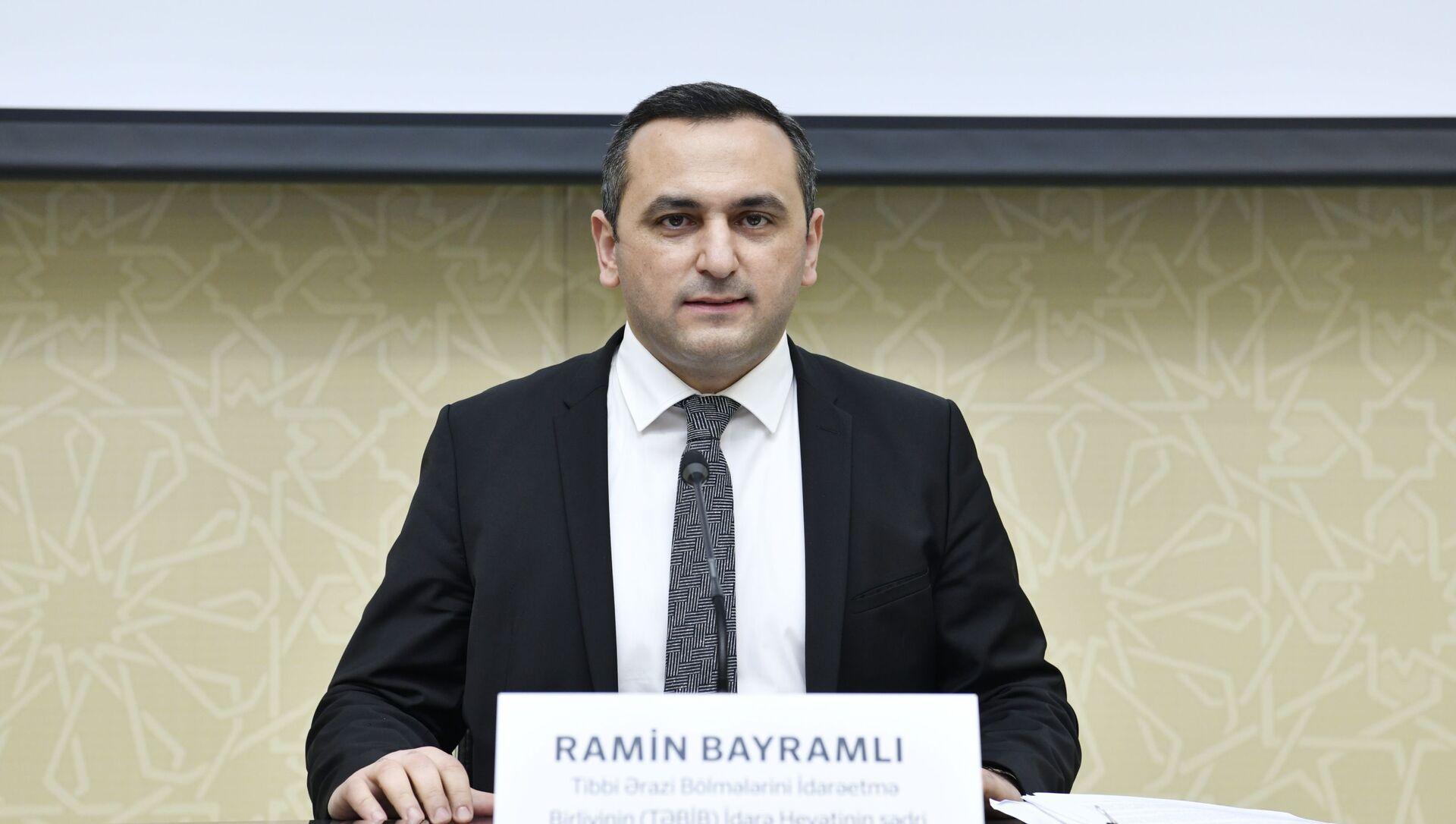 Председатель правления TƏBİB Рамин Байрамлы - Sputnik Azərbaycan, 1920, 30.08.2021