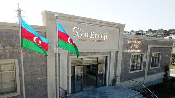 """""""Azərenerji""""nin """"Əhmədli"""" yarımstansiyası - Sputnik Азербайджан"""