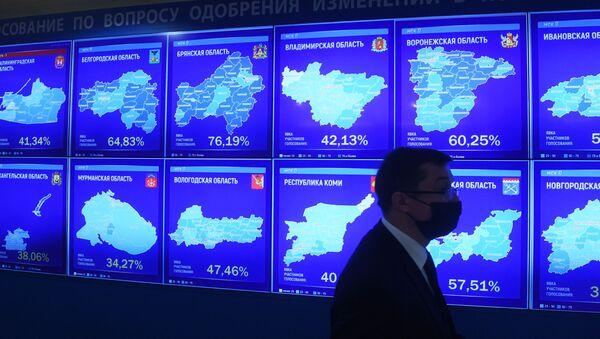 Информационное табло ЦИК России   - Sputnik Азербайджан
